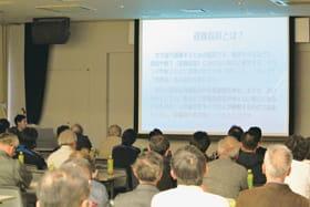 多発する風水害への備えに理解を深めた実務研修会