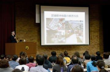 東日本大震災からの復興を進める宮城県の事例を参考に、災害公営住宅での新生活を始める熊本地震被災者への支援の在り方を考えた講演会=県庁