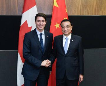 李克強総理、トルドー首相と第3回中国·カナダ首相年度対話 FTA交渉推進を確認