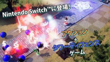 アクションタワーディフェンス「幻想郷ディフェンダーズ」Switch版が11月29日に配信決定!