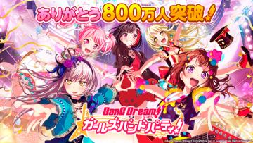 『バンドリ!』ユーザー数800万人突破!記念の「1人★4確定ガチャ」を11月16日より開催
