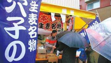 美味しい魚介食べたい人集まれ!「2018生麦旧東海道まつり」名物あなご天ぷらほか