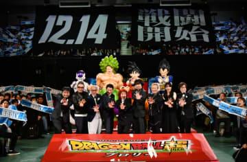 映画『ドラゴンボール超 ブロリー』ワールドプレミアイベントin日本武道館が実施! 夜限りのプレミアイベントで、5000人のファンと かめはめ波