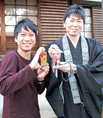「気軽にご参加を」と宮原さん(左)、日野さん