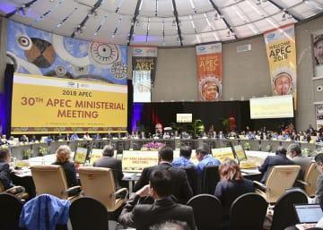 APEC ministerial talks