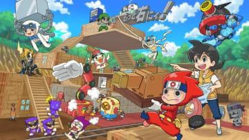 バンダイナムコエンターテインメントの新作ゲーム「ニンジャボックス」のコンセプトビジュアル(C)BANDAI NAMCO Entertainment Inc.