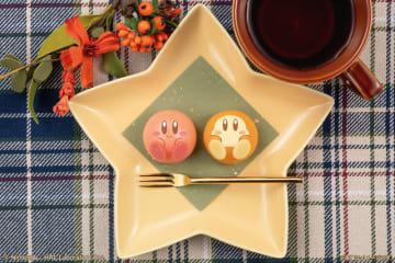 カービィとワドルディが「もちもち」な和菓子に!食べマス新シリーズで発売決定