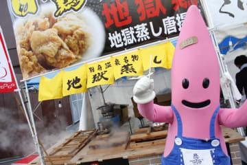 寿司2貫、999人に無料提供。 大分県イベントでもらえるよ~!