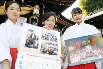 写真で博多の四季 カレンダー販売中 櫛田神社