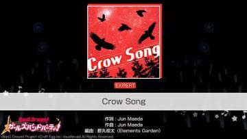 『バンドリ!』カバー楽曲「CrowSong」の一部プレイ動画が先行公開―ガルデモの1stシングルをAfterglowが演奏!