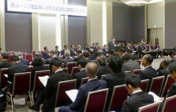 南海トラフ巨大地震対策への財政支援を求める関係自治体などの会合=15日、東京都千代田区