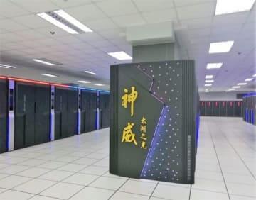 世界スパコンランキング、中国勢がさらに増加―中国メディア