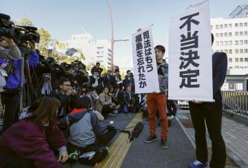 日법원, 이가타 원전 가동 인정