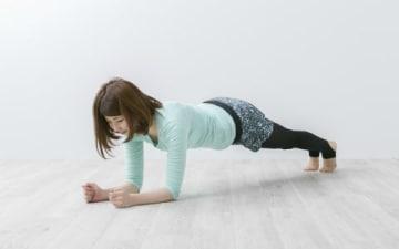 「体幹」を鍛えるといいことだらけ! ぽっこりお腹や猫背が改善