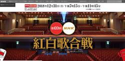 """『NHK紅白歌合戦』、BTS不出場も""""TWICE出場""""で「韓国枠いらない」とネット反発"""