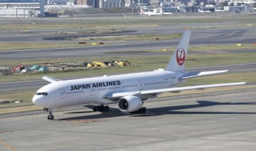 Japan airlines plane, JAL