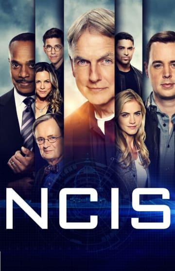 【速報!】『NCIS~ネイビー犯罪捜査班』シーズン16の日本初放送が決定!