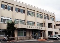 兵庫県警川西警察署=川西市丸の内町1