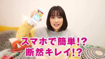 広瀬すずさんが出演するフジカラー年賀状の新ウェブ動画のワンシーン