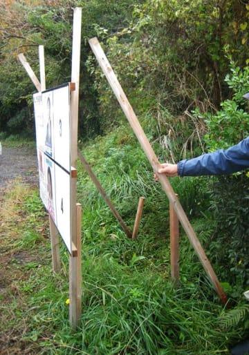 支柱が引き抜かれた館山市長選挙公営ポスター掲示板(館山市提供)