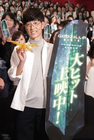 劇場版アニメ「GODZILLA 星を喰う者」のイベントに登場した櫻井孝宏さん