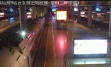 中国の高速鉄道が緊急停止、女性がホームから飛び降りる=理由にネット激怒
