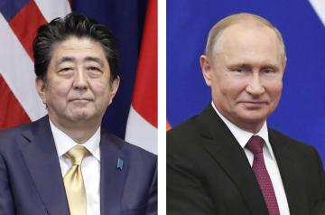 Japan PM Abe, Russian Pres. Putin