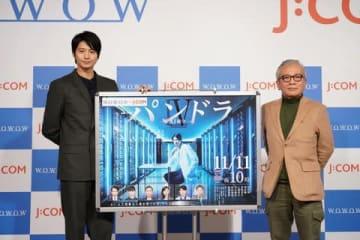 連続ドラマ「連続ドラマW パンドラ? AI戦争」のトークイベントに登場した向井理さん(左)と河毛俊作監督