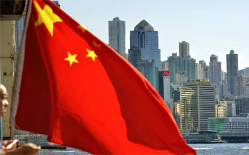 Hong Kong marks 20th anniversary of its handover to China