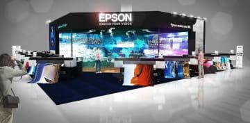 韓国エプソンは、大型ブースで11種のプリンターを展示する(同社提供)