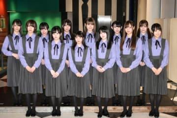 「ザンビ」の舞台初日前会見に登場した「乃木坂46」「欅坂46」「けやき坂46」のメンバーら