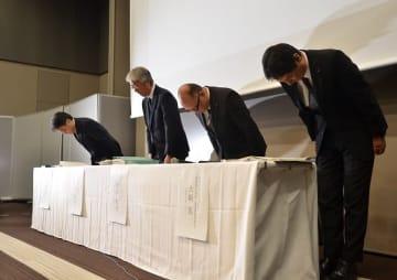 11月5日、スバル完成検査問題で中村知美社長が会見で陳謝