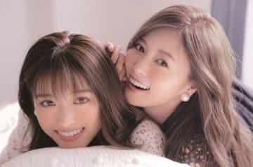 女性ファッション誌「CanCam」1月号に付くアイドルグループ「乃木坂46」の白石麻衣さんと松村沙友理さんのピンナップ