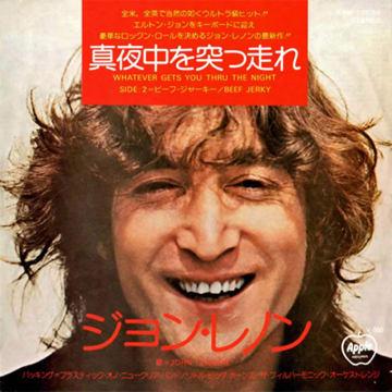 ジョン・レノンのソロ・シングルで初めて1位になった曲は?