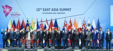 李克強総理、第13回東アジアサミットに出席 多国間主義の堅持などを提案