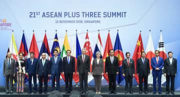 李克強総理、ASEAN·中日韓首脳会議に出席 東アジア経済統合の推進などを提案