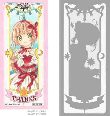 ▲来場者限定のオリジナルクリアカード(左)前期デザイン(右)後期シルエット