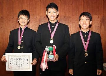 【最優秀賞を受賞した(左から)中嶋悠大君、樫谷昂樹君、西崎成海君】