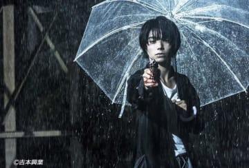 人間の弱さと暴力性描く 村上虹郎主演映画「銃」17日公開