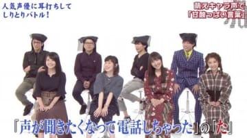 バラエティー番組『虎の門』(C)テレビ朝日(C)AbemaTV