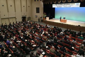 長崎市で開幕した「核兵器廃絶―地球市民集会ナガサキ」=16日午後