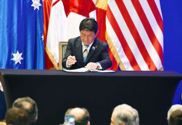 Japan signs revised TPP