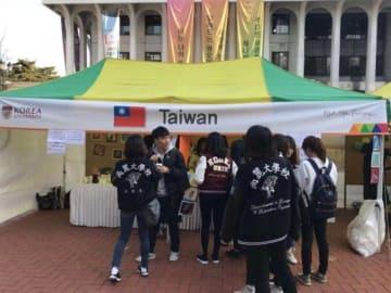 韓国・高麗大学に中国人団体が非難声明、「『1つの中国』原則犯した」