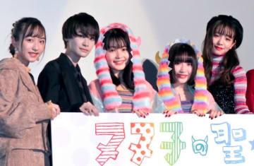 左から内田珠鈴、中山咲月、久間田琳加、吉田凜音、横田真悠
