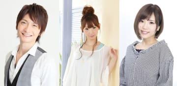 ▲左から島﨑信長さん、井上麻里奈さん、真野あゆみさん