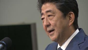 首相「従来の方針と矛盾しない」 北方領土問題