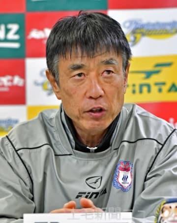 鳥取戦後の会見で「(残り3試合)勝ち点3を取り続けたい」と話す布監督。悔しさを糧に、チームの巻き返しを図る