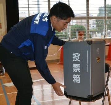 投票所241カ所設営始まる 福岡市長選