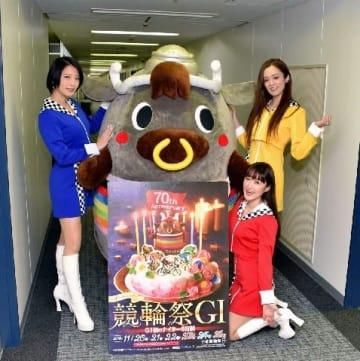 20日開幕!小倉競輪祭はG1初のナイター かねりん来社PR