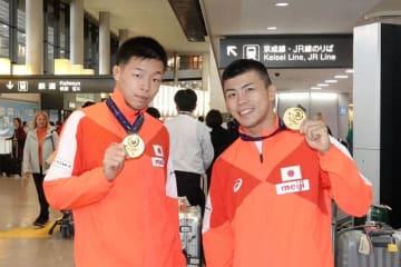 金メダルを持って帰国した文田健一郎(右)と遠藤功章